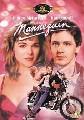 MANNEQUIN (DVD)