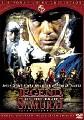 LEGEND OF THE 8 SAMURAI (DVD)
