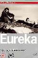 EUREKA (SHINJI AOYAMA) (DVD)