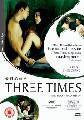 THREE TIMES (DVD)