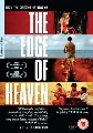 EDGE OF HEAVEN (DVD)