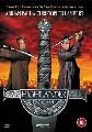 HIGHLANDER-END GAME (DVD)
