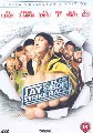 JAY & SILENT BOB STRIKE BACK (DVD)