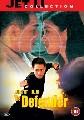 DEFENDER (JET LI) (DVD)
