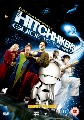 HITCHHIKERS GUIDE (2005 FILM) (DVD)