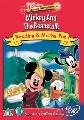 MICKEY & THE BEANSTALK (DVD)