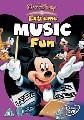 EXTREME MUSIC FUN (DVD)