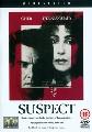 SUSPECT (DVD)