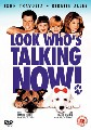 LOOK WHOS TALKING NOW (DVD)