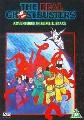 REAL GHOSTBUSTERS-SLIME N SPAC (DVD)
