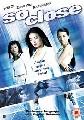 SO CLOSE (DVD)