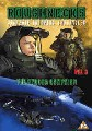 ROUGHNECKS 3-STARSHIP TROOPERS (DVD)