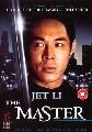 MASTE (DVD)