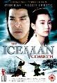 ICEMAN COMETH (BIAO YUEN)     (DVD)