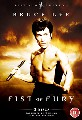 FIST OF FURY PLATINUM EDITION (DVD)