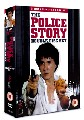 POLICE STORY BOX SET (DVD)
