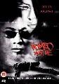ROMEO MUST DIE (DVD)