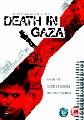 DEATH IN GAZA (DVD)