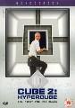CUBE 2 (DVD)