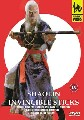 SHAOLIN INVINCIBLE STICKS (DVD)