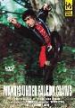 MANTIS UNDER FALCON CLAWS (DVD)