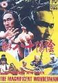 MAGNIFICENT WONDERWOMAN (DVD)
