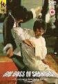 BIG BOSS OF SHANGHAI (DVD)