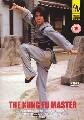 KUNG FU MASTER (SAMMO HUNG) (DVD)