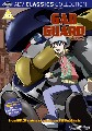GAD GUARD-COMPLETE COLLECTION (DVD)
