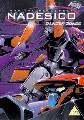 MARTIAN SUCCESSOR NADESICO 3  (DVD)