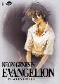 NEON GENESIS PLATINUM 7 (DVD)