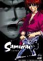 SAMURAI X-THE MOTION PICTURE (DVD)