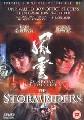 STORMRIDERS                   (DVD)