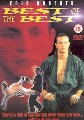 BEST OF THE BEST 1 (DVD)