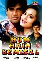HUM HAIN BEMISAL (DVD)