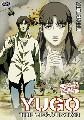 YUGO THE NEGOTIATOR VOLUME 1 (DVD)