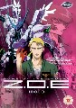 ZONE OF THE ENDERS-THE MOVIE (DVD)