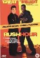 RUSH HOUR (DVD)