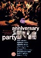 ANNIVERSARY PARTY (DVD)