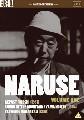 NARUSE-THREE FILMS (DVD)