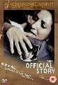 OFFICIAL STORY (DVD)