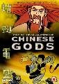 CHINESE GODS-BRUCE LEE ANIMATI (DVD)