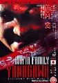 MAFIA FAMILY YANAGAWA 1 (DVD)