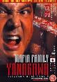 MAFIA FAMILY YANAGAWA 2 (DVD)