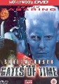SHADOW CHASER 4               (DVD)