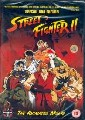 STREETFIGHTER II              (DVD)