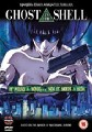 GHOST IN THE SHELL SPECIAL EDITION (DVD)