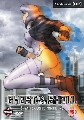 GHOST IN THE SHELL STAND ALONE 2 (DVD)