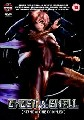 GHOST IN THE SHELL STAND ALONE 3 (DVD)