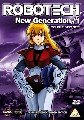 ROBOTECH NEW GENERATION VOLUME 1 (DVD)